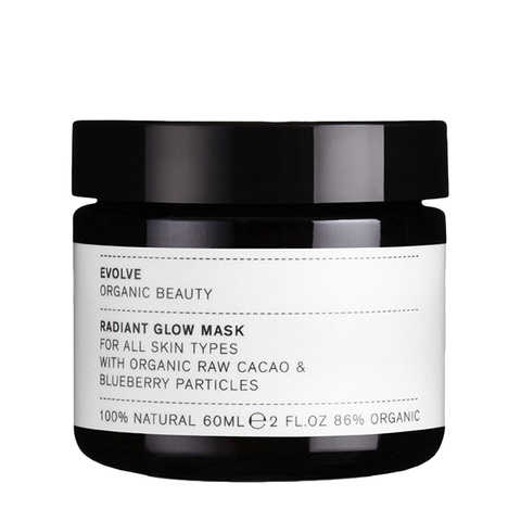 "Очищающая маска<span style=""margin-right:0.44em;""> </span><span style=""margin-left:-0.44em;"">&laquo;</span>Radiant Glow Mask With Cacao & Blueberry&raquo;"