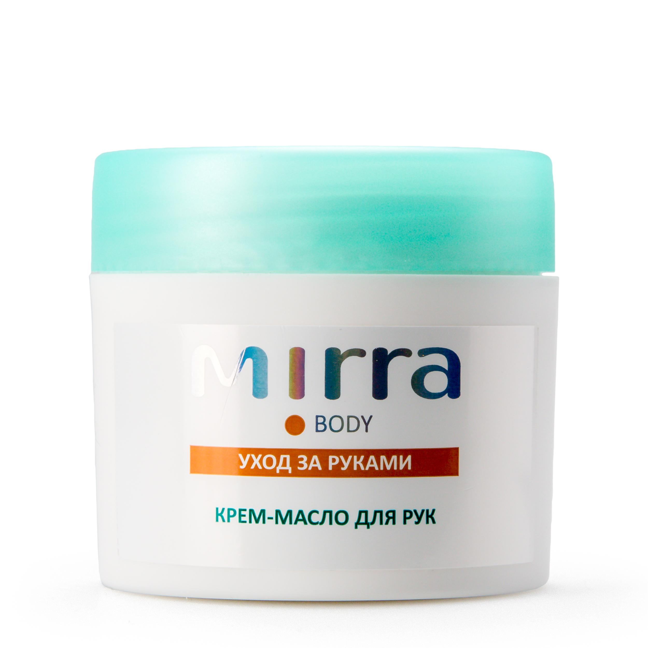 Купить Mirra Крем-масло для рук 50 мл