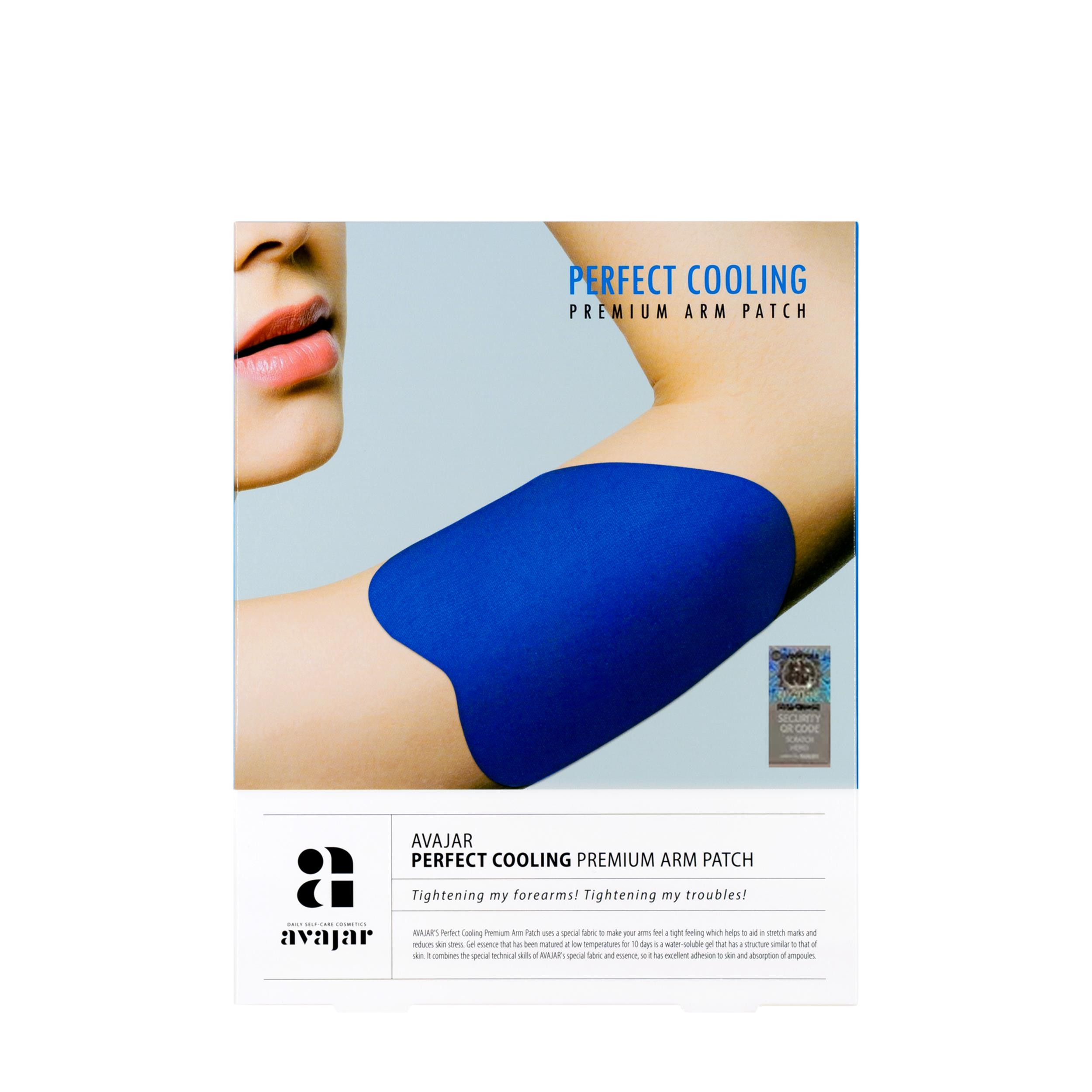 AVAJAR Охлаждающая маска для рук «Perfect Cooling»