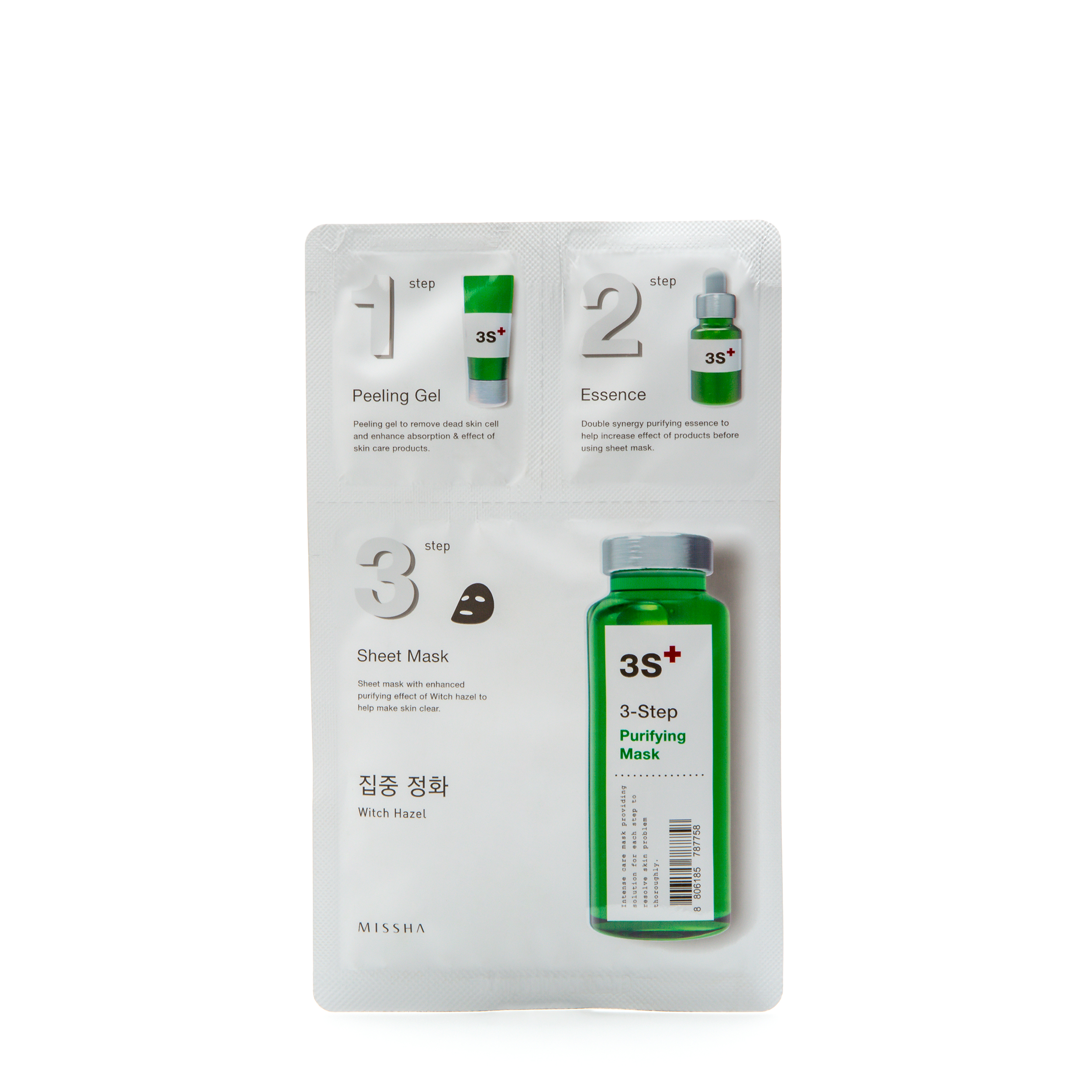 Купить MISSHA Маска для лица «3step Purifying Mask» 15 гр + 22 гр +1, 5 гр