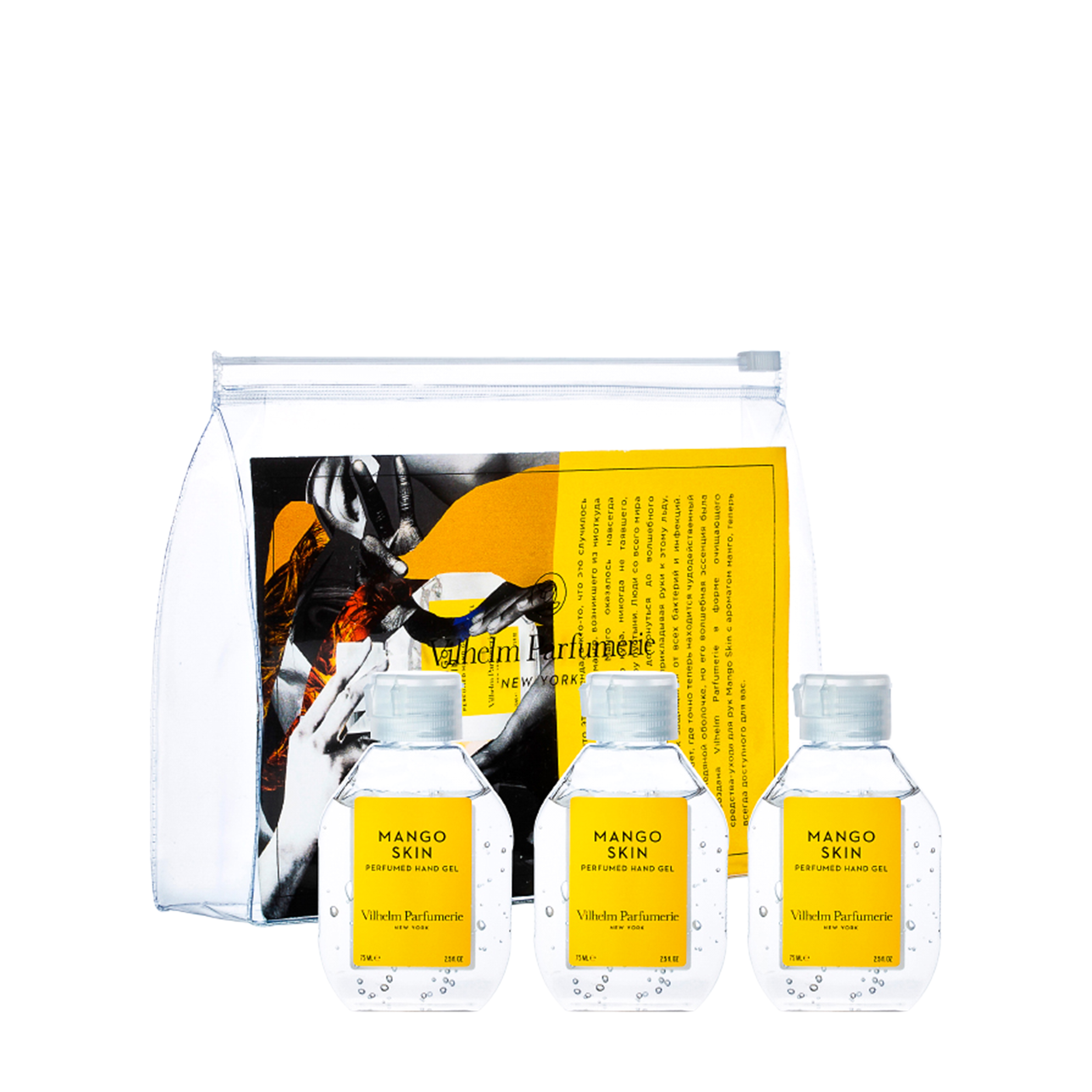 Vilhelm Parfumerie Набор антибактериальных гелей для рук «Mango»