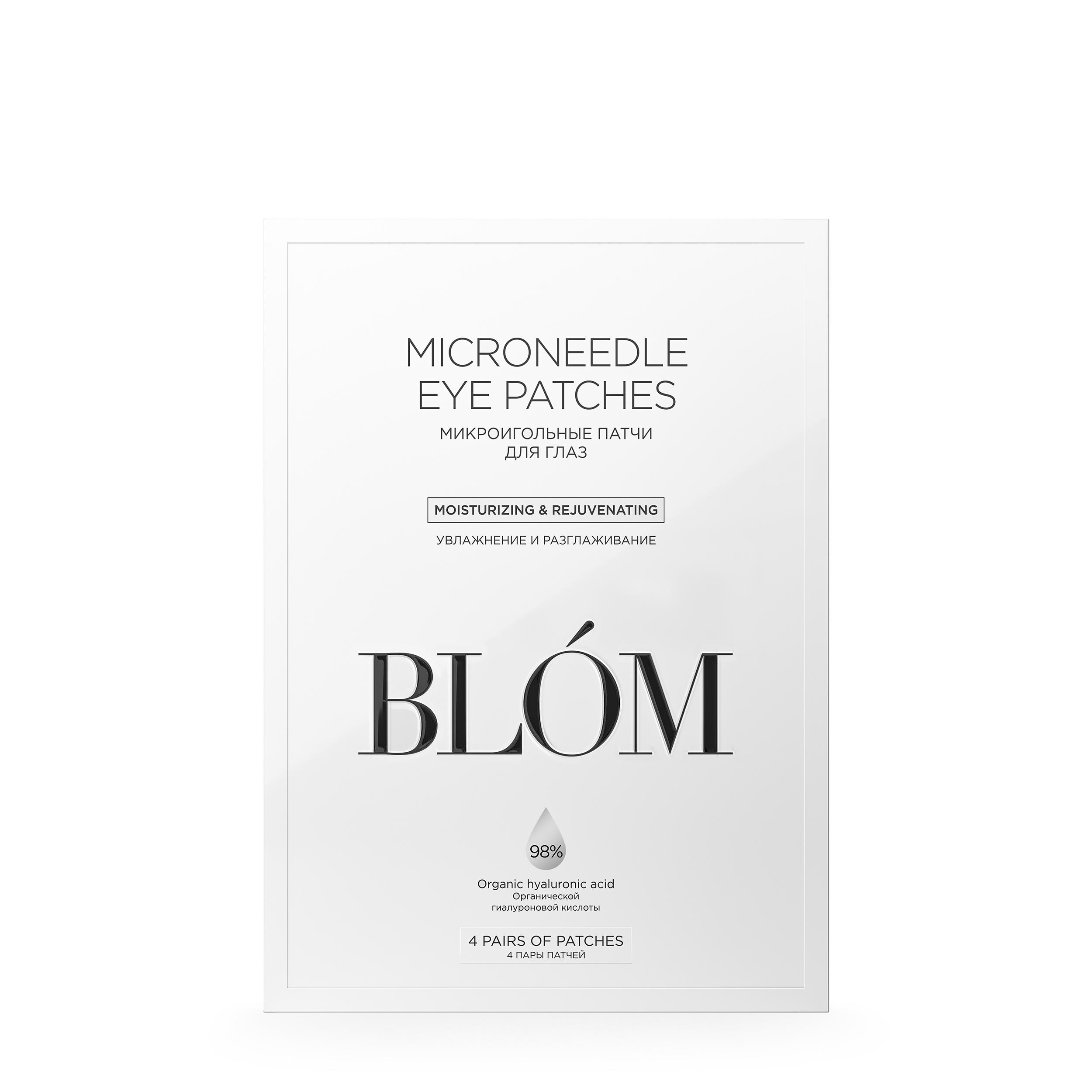 BLOM Патчи с микроиглами  4 шт