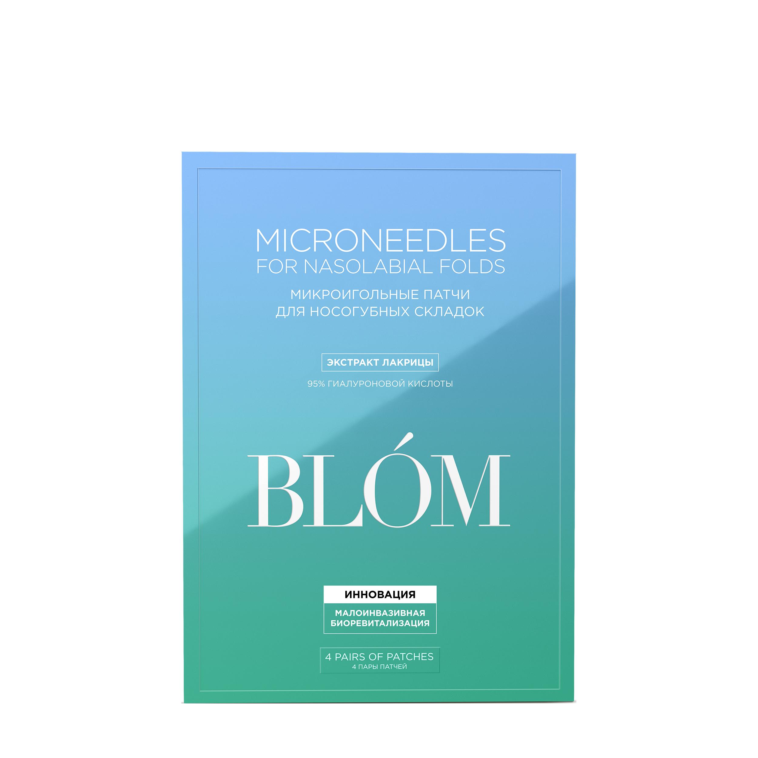 BLOM Патчи с микроиглами с экстрактом лакрицы 4 шт