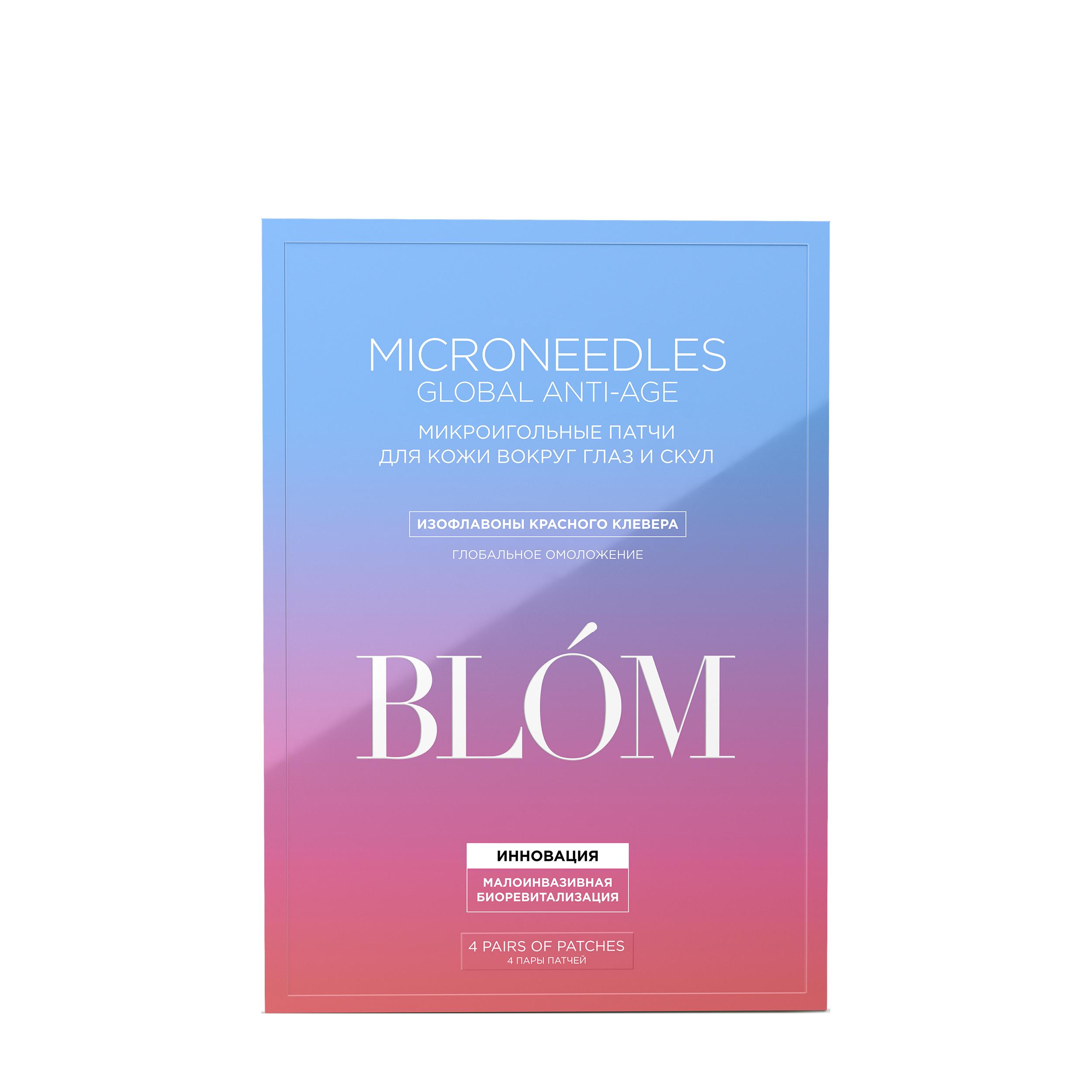 BLOM Патчи с микроиглами с изофлавонами красного клевера 4 шт