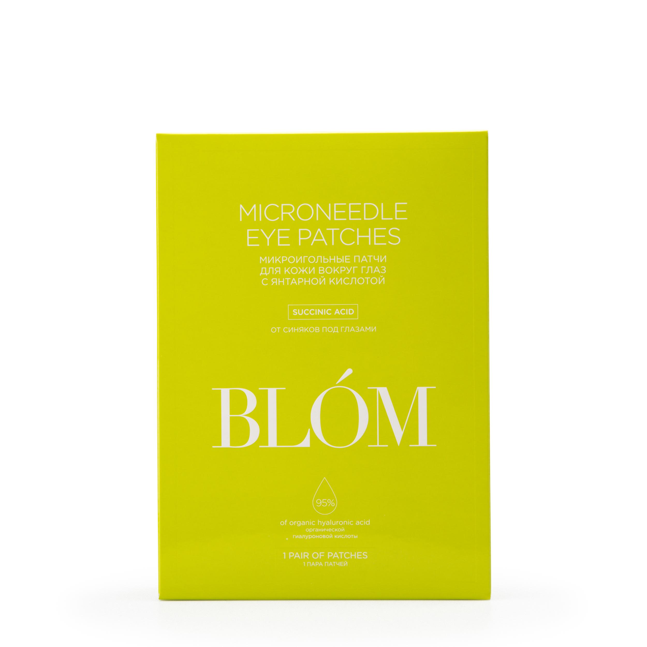 Купить BLOM Патчи с микроиглами с янтарной кислотой 1 шт