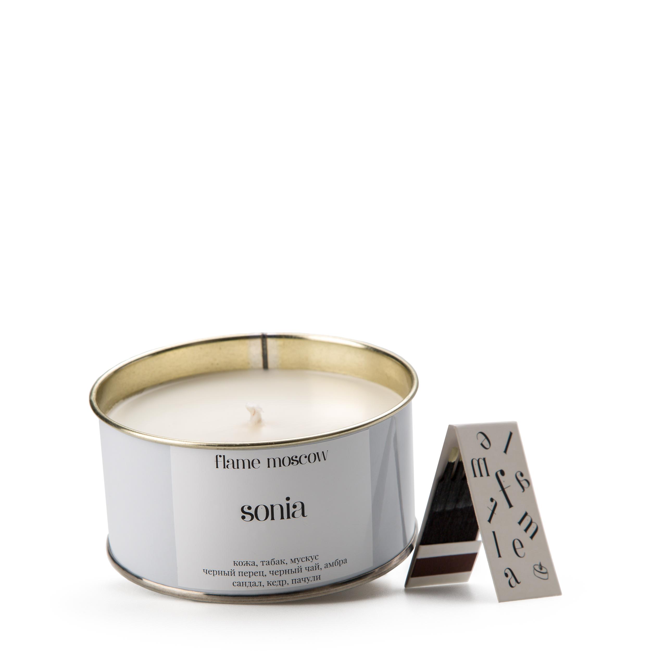 Купить Flame Moscow Ароматическая свеча в металле «Sonia»